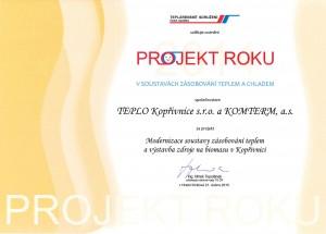 Diplom_TEPLO_2014